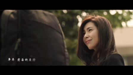 郁可唯献声电影《夏有乔木雅望天堂》推广曲《时光正好》MV
