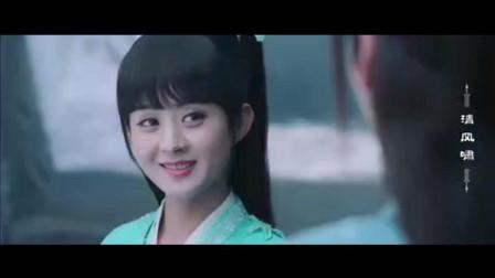 郁可唯献声影视剧《青云志》碧瑶人物主题曲《青衣谣》MV