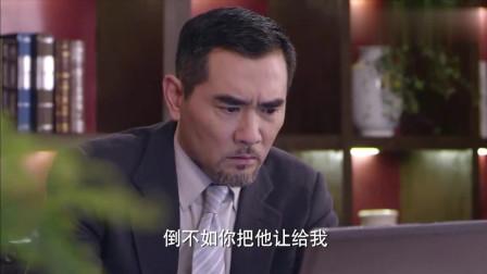 千金归来:董事长回家一看电脑,脸色瞬间铁青,对着妻子就是一巴掌