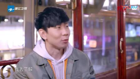 《锋味2018》林俊杰巴士弹唱进阶