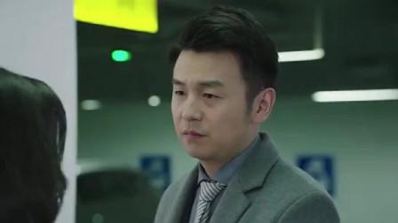 《我的前半生》,陈俊生与凌玲在车库互诉衷肠,被唐晶撞见,陈俊生好不尴尬