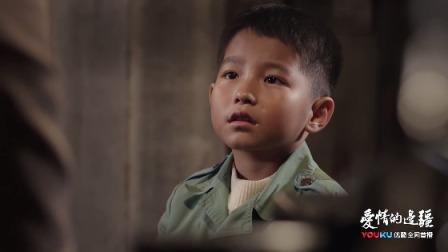 《爱情的边疆》徐嘉雯与东北老弟的暖心日常