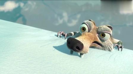 冰川时代:小松鼠永远这么倒霉,吃不到橡果