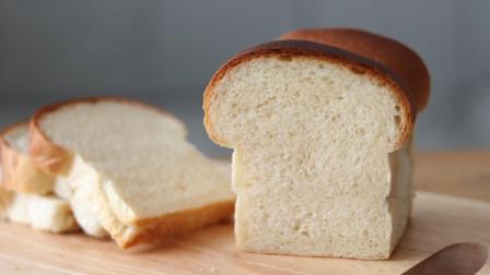 蓬松美味的无蛋版牛奶面包,新手也能做好的早餐面包
