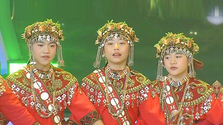 台湾排湾族歌舞《传情柴》送上美好新年祝福,歌声纯净治愈心灵 两岸小围炉—海峡两岸少儿春节联欢晚会 20190204