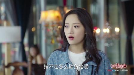 《我的亲爹和后爸》16 李东山二翠咖啡馆捉奸,孙博卖画引误会