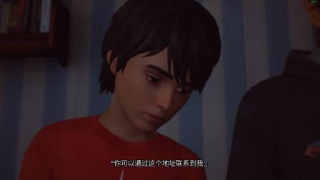 (轩sama游戏实况解说)奇异人生2第七期,凯伦房间的秘密