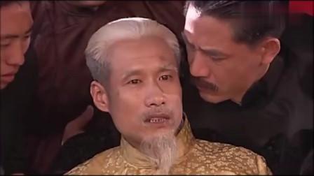 《大宅门》:白三爷到死才做一回真英雄,确实活明白了!