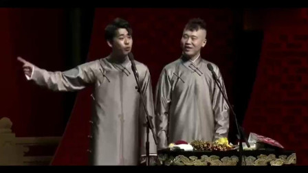 张云雷公开说郭德纲是假唱,还是自己给他配的音,胆子太大了吧