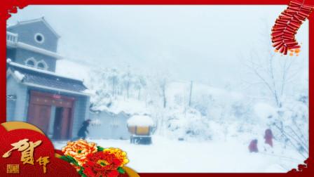 歌唱新年《祝你新年快乐》祝你和家人新年快乐