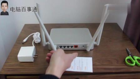 科技知识普及!新买的一个路由器,如何快速设置路由器,让无线路由器上网