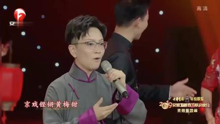 超屌的京剧里的说唱《武家坡》选段,韩再芬&王珮瑜