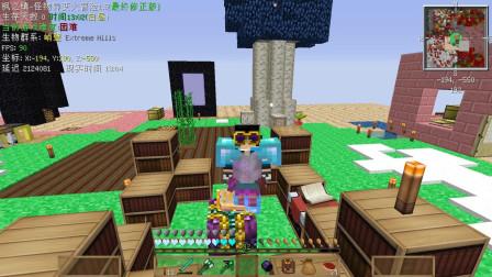 【血舞Crazy】我的世界枫之镇异变40 建造注魔祭坛
