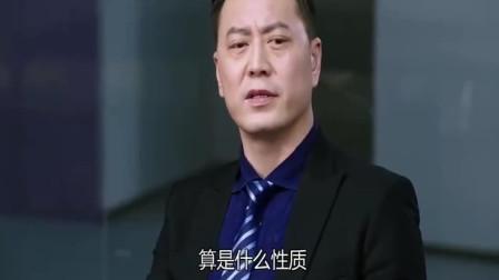 《幕后之王》杏子代表众人要求恒天和东海两大集团停止恶意竞争
