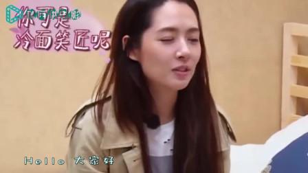 郭碧婷在台上唱歌,向佐送花求抱抱,有谁注意向太的动作?