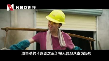 鄂靖文:从没有台词的龙套到周星驰专程赶来面试的女主角