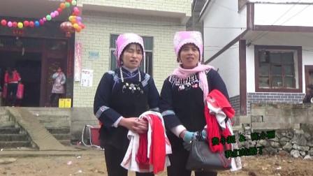 长顺县 代化 打朝接客山歌