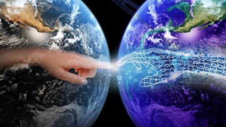 世界怪事:平行宇宙的神奇,另一个宇宙的你可能是世界首富!