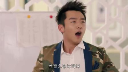 加油吧实习生,看郑凯是如何喊公司的口号的,领导被气倒在地,超搞笑!