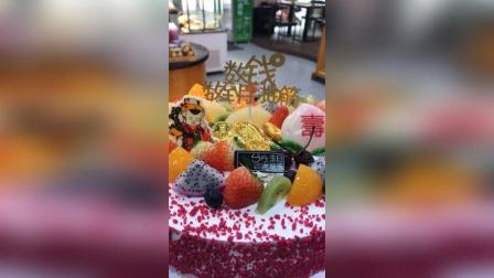 美拍视频: 抽钱蛋糕