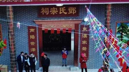 广西北流市六靖旺坡邓氏宗祠周年庆典2