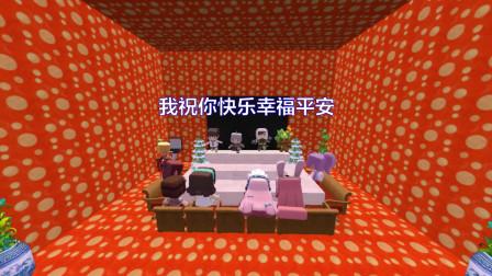 迷你世界:天天村长祝大家快乐幸福平安健康
