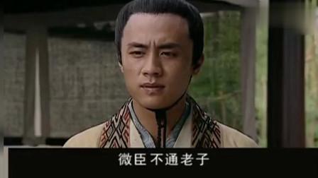 《汉武大帝》:青年刘彻竟能一语道破道儒两家矛盾?实在是天资聪慧啊