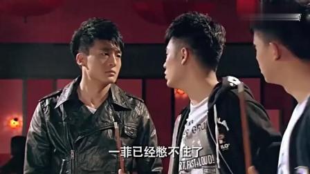 """爱情公寓4:曾小贤因为胡一菲一个""""滚""""能让他开心这么久!"""