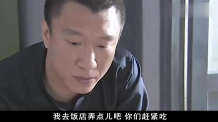 征服:刘华强这辈子只怂过这一次,金宝大鹏被吓到了