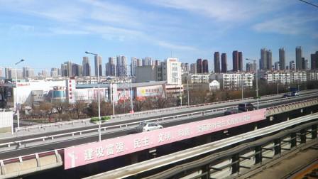 天津9号线