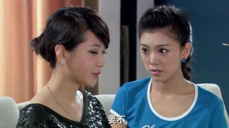 爱情公寓:阿曼达炫富,胡一菲这反应也太暴躁了吧