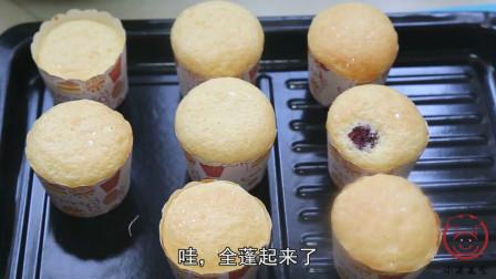 蔓越莓蛋糕这样做香甜绵软,不用电饭煲,简单一做,想失败都难