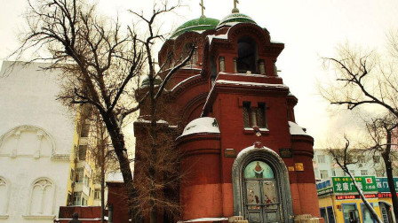 哈尔滨的景点, 你去过非常美丽的东正教圣母守护教堂吗
