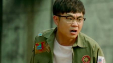 竖版:《父子雄兵》大鹏范伟变父子搭档 搞笑智斗黑社会