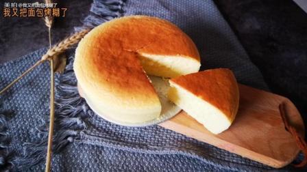 做一个入口就化的轻乳酪芝士蛋糕。