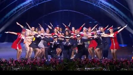 俄罗斯TODES舞团现代舞《飞翔蓝天》跳出一带一路航线之旅,动感舞蹈超酷帅-_超清