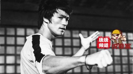 【唐唐频道说奇案】李小龙父子死因竟如此诡异?错综疑团令人脊背发凉!