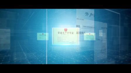 维迈集团宣传片
