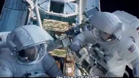 2分钟看完电影《地心引力》 中国宇宙空间站 拯救了美国宇航员