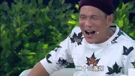 """北京卫视春晚:宋小宝给林志玲讲""""灭灯笑话""""句句笑点!最后两人眼神对视宋小宝表情炸了"""