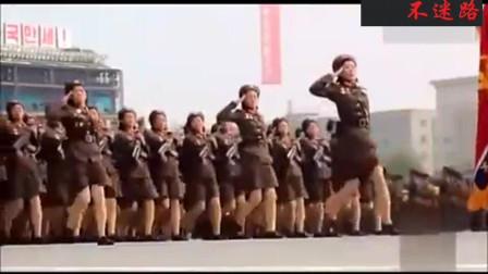朝鲜女兵阅兵大方走出弹簧步,这画面简直太美