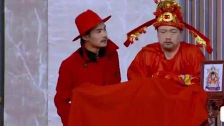 北京春晚:文松和贾冰演小品财神装扮一出场真的要笑出眼泪了!