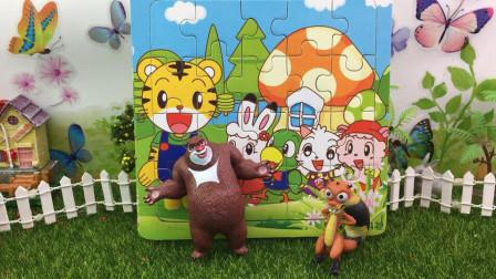 快乐宝贝熊出没玩具 益智巧虎拼图玩具!熊出没熊大拼积木玩具