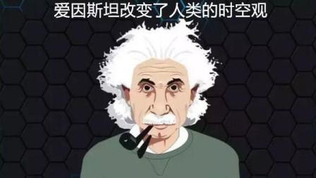 当发生日全食时,就能验证爱因斯坦的相对论,质量弯曲空间!