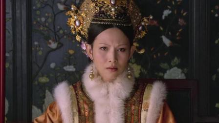 甄嬛传:这段看得太爽了!华妃的罪行终于被揭发,皇后下令彻查!