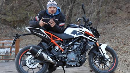 来自野驴家族的小公爵,KTM DUKE 250 初体验!