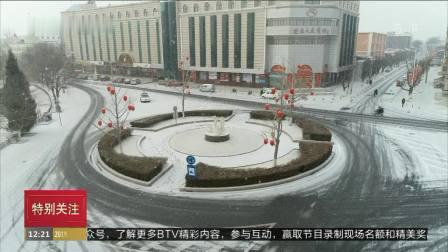 瑞雪兆丰年 怀柔区出现降雪天气