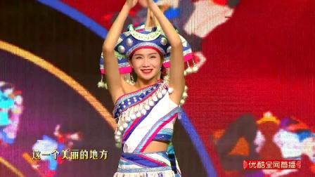 舞蹈组合《炫舞飞扬》欢乐上演,舞出最炫民族风