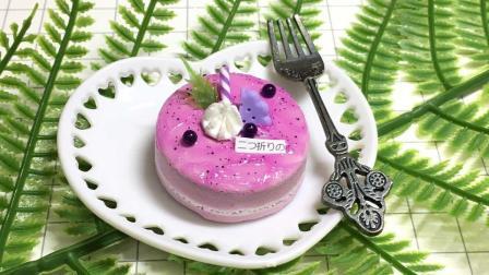 紫色蛋糕的做法 只需x步就OK!