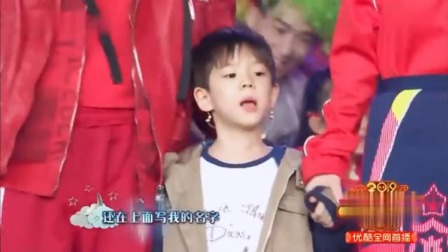 2019北京卫视春晚:杜江一家幸福满满,嗯哼大王陪你过大年